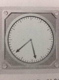 数学の問題なんですけど この時計には秒針がなく文字盤には数字が書かれてない 見た目では見分けがつかない長針と短針  これは何時何分ですか?