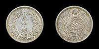 明治3年の50銭銀貨で、縦に五十銭と描かれている銀貨もありますか? wikiなどで調べてみたのですが、明治3年はどこも旭日龍という銀貨しか載っていません。 母が60枚も買ってきました。画像を載せたいのですが、ケチをつけたら撮らせてもらえないのでwikiより画像をお借りしました。手元にあるのは、この画像と同じ柄で明治3年です。