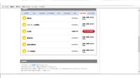オンラインタワーレコードでCDが欲しいです!!  でも在庫があるのは広島県のお店だけです。 私は岩手に住んでいます。 下の画像の通り、広島店にあるのをカートに入れて頼んだら、 広島から岩手に郵便で届くん...