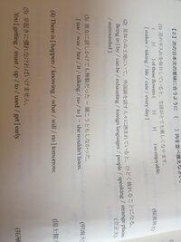 英語の答えを教えてください。