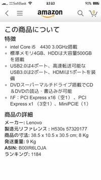 このパソコンでマインクラフトやcodなどのゲームはできますか?調べたのですが機械音痴でわかりません。 詳しい方お願いします。