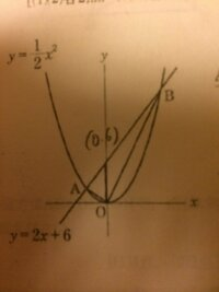 原点Oを通り、△OABの面積を二等分する直線の式を求めなさい。  △OABの面積のだしかたはわかります。  教えてください。