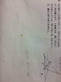 チェバの定理 画像の通りです。外角の二等分線の性質を使うのは分かるんですけどどこで使えるのかが分かりません。解説お願いいたします。