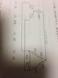 教えてください。 図のような平衡三相回路があります。線電流I(A)の値はいくらになりますか? よろしくお願い申し上げます。