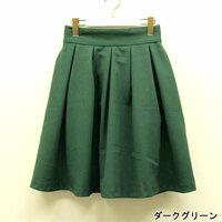 緑のスカートに合う洋服を教えてください!  画像のようなひざ丈のフレアスカートに合うトップスを教えてください  できれば今の時期に合うものでお願いします  どんな色が良いでしょうか><? 紺やベー...