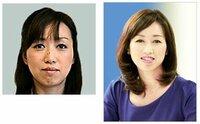 幸福実現党の党首・釈量子さんは左右どちらですか?(写真参照)