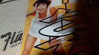 明石家さんまさんですが、何がきっかけで内田有紀さんを好きになったんでしょうか?。