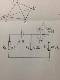 電源が2つある電気回路について。 R1.R2.R3にはそれぞれどの向きに何Aの電流が流れるかという問題です。画像の回路は2つの電源から流れる電流が、真ん中のR2の抵抗で交差してしまうと思うので すがどうですか。...