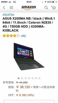 このパソコンを買おうと思うのですが以下のことは滞りなく出来ますか? 艦これ等のブラウザゲーム ニコニコ動画等の動画サイト ペンタブレットやPhotoshop等の使用  また上記項目の同時使用