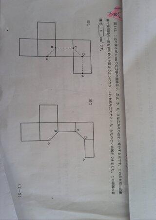 三角柱,分かりやすい説明,体積,立方体,三角形,答え,容積