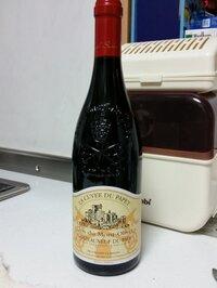 このワインお値段いくらくらいですか?