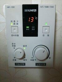 至急。本日韓国に到着したのですが、オンドル式暖房の使い方が分かりません。写真を参考に教えて頂けますと助かります。