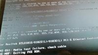 DynaBookを初期化したのですが、下の画像のような画面から動きません。どうすればいいでしょうか。F2、F12キーを押して起動したりして弄ってみましたが、駄目でした。