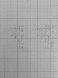 小数÷整数の割り算  157.4÷20=7.87なんですが、  14÷20って0ですよね?答えに0が付かないのはなんでですか?
