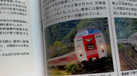 北陸新幹線開業で北陸本線から485系が消え 秋には紀勢本線と北近畿エリアから381系が消えるそうです。  JR東日本の185系特急〈踊り子〉 JR西日本の381系特急〈やくも〉 もそろそろテコ入れの時期なんでしょうか?...