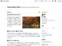CSSを用いたブログの背景色の変更方法を教えてください。  背景色全体を変えようと以下のコードを追加したのですが、 画像の上部のバーしか変更できませんでした。 body { background:#000000; }  全体を変えるにはどのようにコードを追加すればいいでしょうか… よろしくお願いしますm( )m