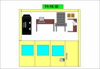 郵便局の日本郵便 jp post(郵便業務組織)で郵便部の特殊室について詳しく教えてください。 郵便局でお勤めの方やID非公開の方でも構いませんので問いに答えてもらえれば光栄です。 特殊室:書留郵便物を処理、...