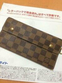 ルイヴィトンのパリスという財布はどこにシリアル番号が書かれていますか?