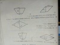 中学受験の算数の問題です  よろしくお願いします  自分で解きました 合っているか確認をお願いします   6番 ① 12 × 8 = 96 96平方センチメートル  ② (4+8)×6÷2=36 36平 方センチメートル  7番 ア 58度 イ 90-58 =32   32 ÷ 2=16度   8番 ① 9 × □=72 ◻︎=72 ÷ 9 ◻︎=8 ...
