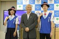 この制服はずかしくないですか? なんで日本人てこうなっちゃうのでしょうか?   「ダサすぎ? 東京五輪「おもてなし制服」、ネットで酷評」 東京五輪に向けて、外国人観光客を案内するために生まれたボラン...