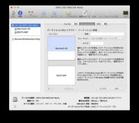 今日、わけあってmacのディスクユーティリティを使ってパーティションをいじっていたら、下の画像のようにMacintosh HDとbootcampの間に空間ができてしまいました。 戻そうと思い、Macintosh HDのパーティション...