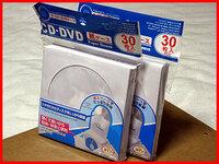 DVDやCDをを収納する100均の不織布は再生不良になり良くないと聞きましたが  不織布の付いてない ただの紙ジャケットのようなものはどうでしょうか? 傷が付きやすそうですが。