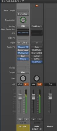 MainStage3について質問です。  オーディオI/F(TASCAM US-100)を接続してLINE入力(RCA)でミキサー卓からの音をチャンネルストリップに入れて録音をしています。 MainStageのチャンネルストリップの『Input』の...
