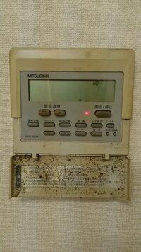 三菱業務用エアコンについてです 昨日まで普通に作動していたエア Yahoo 知恵袋