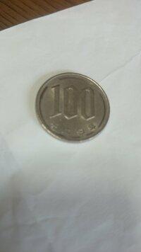 質問失礼します。 先程お釣りでもらった100円玉に枠? が二つありました。 これはエラーコインなのでしょうか? 偽金?とふと気になり質問させて頂きました。