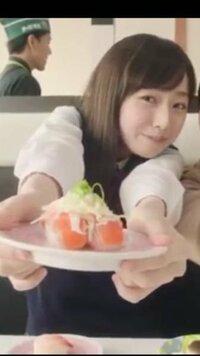 かっぱ 寿司 cm パフェ いわし