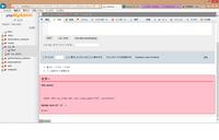 MySQLエラー#1064 MySQLの勉強を始めたのですが、いきなり上記のエラーがでて解決できません。。。 調べたところ文法の間違いで、文字の囲みをシングルクオーテーションに変えたりダブルクオーテーションに変えたり試してみましたが解決には至りませんでした。 初歩的な質問で恐縮ですがご教授くださいorz