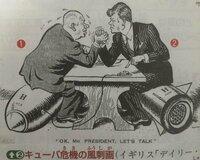 社会・世界史・風刺画 この風刺画について詳しく解説をお願いします。 できるだけ早い回答お待ちしています。