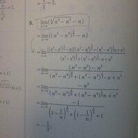数学Ⅲの数列の極限の計算についてです。 添付画像の、2行目から3行目への 変形が、わかりません、、 おそらく有理化というのは読み取れるのですが 1/3乗の変形が、いまいちよくわかりません。( なぜ3/2乗が出てくるかなど) 教えていただきたいです。