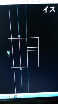 Jw-cadの使い方  画像は椅子で、寸法を左に出してます。 ただ、これでは寸法の線が 椅子の縦の線にくっついてしまい、 椅子に見えなくなってしまいます。 引き出し線?を離す方法教えて下 さい。