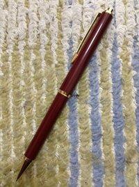 このシャーペンの名前わかる人いますか? シャーペンにはexceed と japanとしか書かれていません