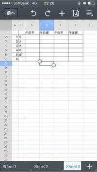 出勤簿。エクセル作成。 月曜日午前中は、AさんBさん 月曜日午後は、CさんDさんと言うように  曜日別に反映できる出勤簿の作製方法教えてください。 よろしくお願いします。