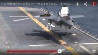 F-35B型についての質問です。 コックピットの後ろに開いているものはなんなのでしょう?