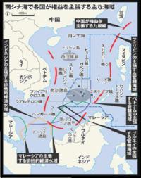 凄いですねえ 中国は南シナ海を全部取る積もりですか ?   .
