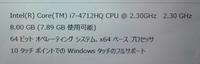 pc版のマインクラフトについてです。 マイクラ(バニラ)がしたいのですが、私のパソコンにはグラフィックボードがありません。果たしてグラボなしでマイクラができるのでしょうか。使ってるパソコンは「FMV LIFEBO...