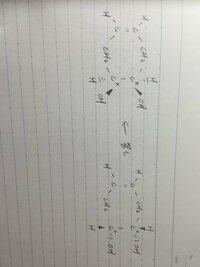 六員環化合物の構造決定 次の条件で答えは写真の上のようになるのですが 下の化合物でも良いですか  (1)不斉炭素原子を2つもつが、その鏡学異性体は存在しない (2)Br2の付加で4つの不斉炭素原子をもつ1,2-ジブロモ体が生成する (3)無水酢酸との反応でジアセチル化される (4)脱水素により得られた芳香族化合物は、塩化鉄水溶液で呈色し、希NaOHに溶解する またこの芳香族化合物はBr2との...