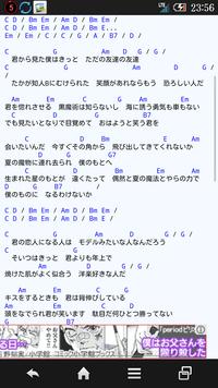 花子 さん の 歌詞 高嶺