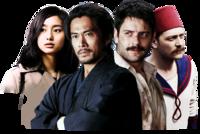 トルコ・日本友好実話映画《海難1890》を 見に行きますか~?