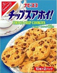 クッキー   ヤマザキナビスコのチップスアホイというクッキーの、アホイとはどういう意味でしょうか?