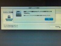 MacOSのインストールをキャンセルしたい。どなたか助けてください。  iMac2007モデル20インチ https://support.apple.com/kb/SP16?locale=ja_JP&viewlocale=ja_JP こちらにEl Captain をインストールしよ...