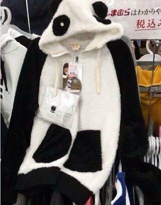 しまむら パンダ