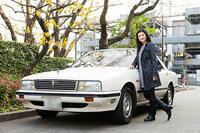 [話題]伊藤かずえの初代シーマ 25年間、同じクルマに乗り続けて走行距離25万㎞超!  24歳の時に初代シーマを購入した伊藤かずえさん。 それから25年間乗り続け、走行距離はなんと25万㎞超え! 地球を...
