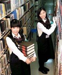 図書館司書って公務員にあたるんですか?大学で単位を取れば誰でもできる?図書館で限りがあるから採用難しい?