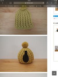 棒針でティーコゼを作りたいのですが、編み図がありません  ニット帽型の物を作る場合、ポットの注ぎ口と、持ち手の部分はどのようにして穴をあけたらいいのかわかりません。  よろしくお願いします