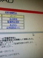 2005年度発行の日産 整備書 のCDなのですがこの部分がクリック出来ないので先に勧めません。 「ヘルプ」のページは見れるのですが。 ※このCDは、OS:Windows95、ブラウザ:Internet Explorer 4.01 SP1 プラグイン:Acrobat Reader 4.05Aで動作保証しています。 上記バージョン以外では動作保証しておりませんので、御注意願います。   と...