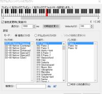 DominoでSD-90を鳴らしたいのですが、 SD-80の音源定義ファイルを使用可能という事を知り http://roadmaster.web.fc2.com/domino_xml_sd80.html  こちらから定義ファイルをダウンロードさせていただき、 Domin...